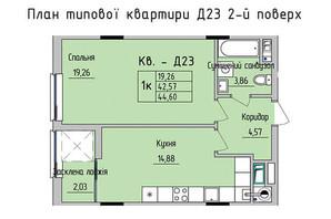 ЖК Стрыйская-Научная ІІІ: планировка 1-комнатной квартиры 44.6 м²
