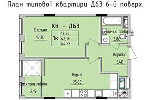 ЖК Стрыйская-Научная ІІІ: планировка 1-комнатной квартиры 44.38 м²