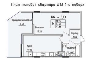 ЖК Стрыйская-Научная ІІІ: планировка 1-комнатной квартиры 47.86 м²