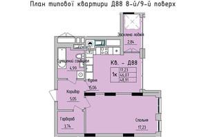 ЖК Стрыйская-Научная ІІІ: планировка 1-комнатной квартиры 48.91 м²