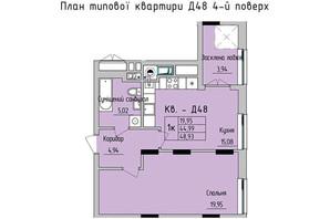 ЖК Стрыйская-Научная ІІІ: планировка 1-комнатной квартиры 48.93 м²