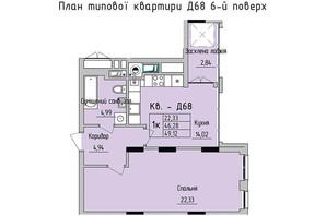 ЖК Стрыйская-Научная ІІІ: планировка 1-комнатной квартиры 49.12 м²