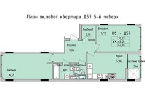 ЖК Стрыйская-Научная ІІІ: планировка 2-комнатной квартиры 65.7 м²