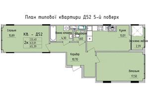 ЖК Стрыйская-Научная ІІІ: планировка 2-комнатной квартиры 65.39 м²