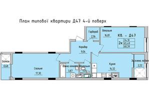 ЖК Стрыйская-Научная ІІІ: планировка 2-комнатной квартиры 68.39 м²