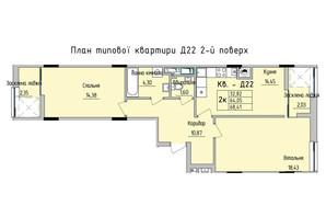 ЖК Стрыйская-Научная ІІІ: планировка 2-комнатной квартиры 68.41 м²