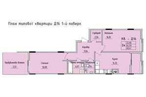 ЖК Стрыйская-Научная ІІІ: планировка 2-комнатной квартиры 68.61 м²