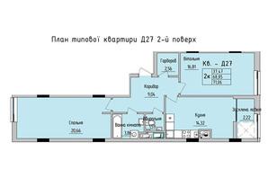 ЖК Стрыйская-Научная ІІІ: планировка 2-комнатной квартиры 71.06 м²