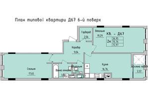 ЖК Стрыйская-Научная ІІІ: планировка 2-комнатной квартиры 72.97 м²