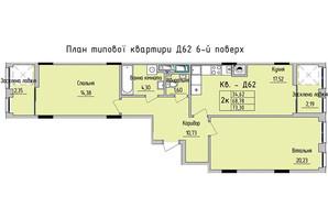 ЖК Стрыйская-Научная ІІІ: планировка 2-комнатной квартиры 73.3 м²