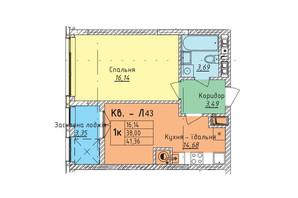ЖК Стрыйская-Научная ІІІ: планировка 1-комнатной квартиры 41.36 м²