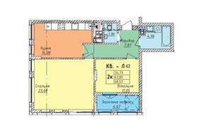 ЖК Стрыйская-Научная ІІІ: планировка 2-комнатной квартиры 68.57 м²