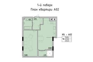ЖК Стрыйская-Научная ІІІ: планировка 1-комнатной квартиры 49.75 м²