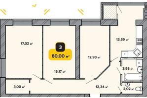 ЖК Студенческий: планировка 3-комнатной квартиры 80 м²
