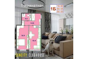 ЖК SunCity: планування 1-кімнатної квартири 50.55 м²