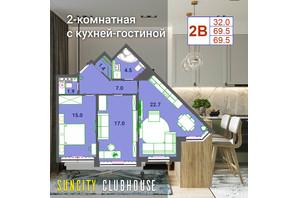 ЖК SunCity: планування 2-кімнатної квартири 69.5 м²