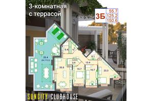 ЖК SunCity: планування 3-кімнатної квартири 150.6 м²