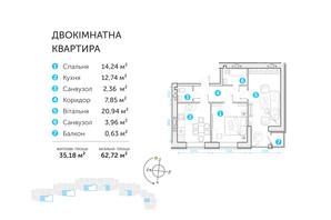 ЖК Супернова: планування 2-кімнатної квартири 62.72 м²