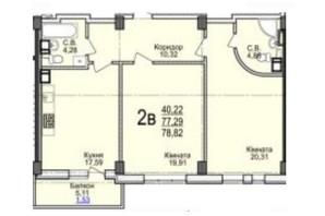ЖК Свято-Троицкий посад: планировка 2-комнатной квартиры 78.82 м²