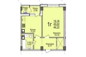 ЖК Свято-Троицкий посад: планировка 1-комнатной квартиры 48.22 м²