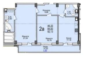 ЖК Свято-Троицкий посад: планировка 2-комнатной квартиры 92.13 м²