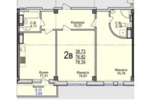 ЖК Свято-Троицкий посад: планировка 2-комнатной квартиры 78.35 м²