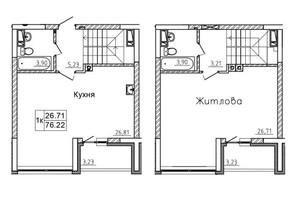 ЖК Святобор: планировка 1-комнатной квартиры 76.22 м²