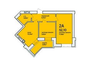 ЖК Синергія Сіті: планування 2-кімнатної квартири 71.2 м²