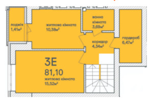 ЖК Синергія Сіті: планування 3-кімнатної квартири 81.1 м²