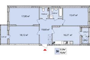 ЖК Сирецькі Сади: планування 3-кімнатної квартири 94.86 м²