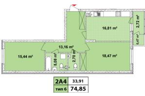 ЖК Сырецкие Сады: планировка 2-комнатной квартиры 74.85 м²