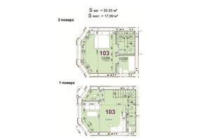 ЖК Трояндовий: планування 1-кімнатної квартири 55.55 м²