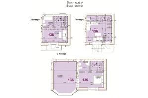 ЖК Трояндовий: планування 2-кімнатної квартири 82.32 м²