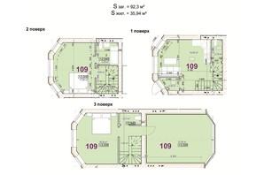 ЖК Трояндовий: планування 3-кімнатної квартири 92.3 м²