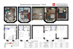 ЖК Трояндовый: планировка 3-комнатной квартиры 115.04 м²