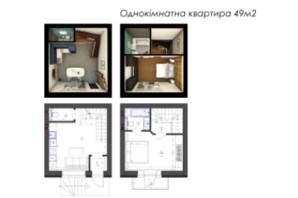 ЖК Трояндовый: планировка 1-комнатной квартиры 49.05 м²