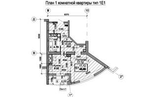 ЖК Триумф: планировка 1-комнатной квартиры 49.15 м²