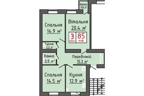 ЖК Триумф: планировка 3-комнатной квартиры 83 м²