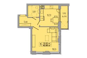 ЖК Централ Хол: планування 1-кімнатної квартири 42.6 м²