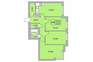 ЖК Центральный-2: планировка 3-комнатной квартиры 74 м²