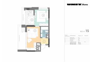 ЖК Unit.Home: планировка 1-комнатной квартиры 38.5 м²