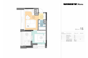 ЖК Unit.Home: планировка 1-комнатной квартиры 38.6 м²