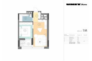 ЖК Unit.Home: планировка 1-комнатной квартиры 42.4 м²