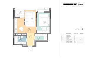 ЖК Unit.Home: планировка 1-комнатной квартиры 54.6 м²