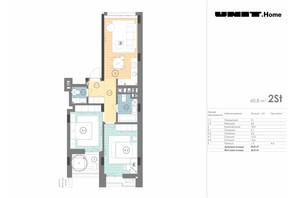 ЖК Unit.Home: планировка 2-комнатной квартиры 60.8 м²