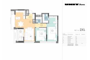 ЖК Unit.Home: планировка 2-комнатной квартиры 88.7 м²