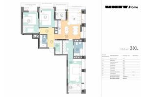 ЖК Unit.Home: планировка 3-комнатной квартиры 115 м²
