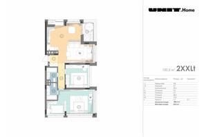 ЖК Unit.Home: планування 2-кімнатної квартири 100.3 м²