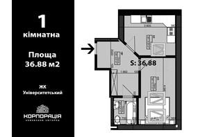 ЖК Университетский: планировка 1-комнатной квартиры 36.88 м²