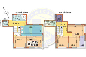 ЖК Урлівський-1: планування 5-кімнатної квартири 120.21 м²